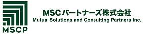 MSCパートナーズ株式会社 公式ウェブサイト